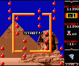 www.msx.org/images/articles/BombJack05.png