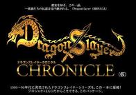 Dragonslayer Chronicle announced