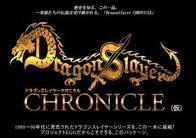 Dragon Slayer Chronicle on sale