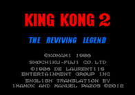 King Kong 2 Ultimate Translation