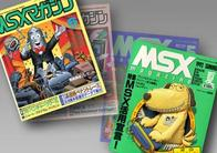 ASCII MSX Magazine archive (06-1988 to summer 1992)