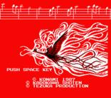 Hinotori music remake