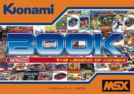 "Konami Book: ""The Legend of Konami"""