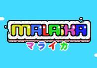 MSXdev'13 - Malaika announced