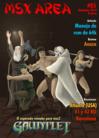 MSX AREA #5