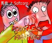 #msxdev Compo 2014: Anunciado Pointless Fighting