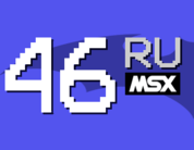 46th MSX RU Barcelona announced