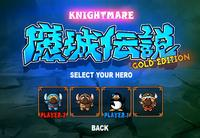 Nerlaska's Knightmare Remake Gold Edition available for free