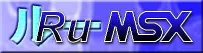 RuMSX v0.80 publicado