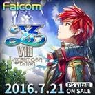 YS8 - The Lacrimosa of DANA