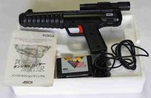 MSX and Sega Light Gun