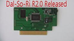 Dal-So-Ri R2.0 released
