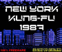 New York Kung-Fu 1987 - beat em up para MSX2/2+ en desarrollo