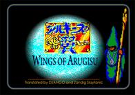 Full Translation of Wings of Arugisu