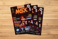 Clube MSX Magazine inicia una campaña de crowdfunding