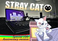 Stray Cat versión 10º Aniversario