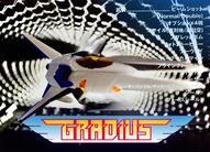 #GradiusDay