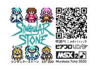 Publicado Singular Stone para MSX2