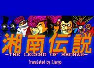 The Legend Of Shonan translated by Django