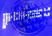 The MSX-BASIC Contest - 9th edition