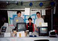 Tilburg 1993 - Another shot of the Hegega booth