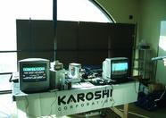 Karoshi booth. In the background you can see the laptop they used as (expensive) tape recorder to play games