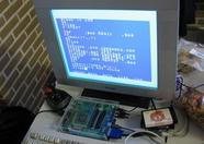 The One Chip MSX in MSX-BASIC
