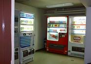 One of Japan's trademarks: beverage vending machines. You can find them every five meters, no matter where you walk.