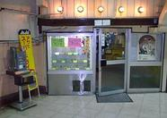 A small restaurant. You can find restaurants like these on many stations and airports.