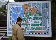 The map of Ueno park.