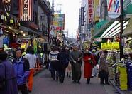 A small shopping street in Tokyo.