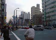 A street in Tokyo.