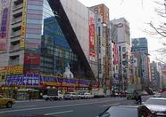 One of Tokyo's most favourite parts for foreigners: Akihabara. Once a heaven for lovers of everything electrical, more a 'otaku' town nowadays.