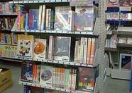 In 1998, dozens of second hand MSX software could still be found in Akihabara.