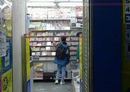A large store selling CD's in Akihabara.
