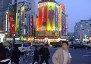 Another nice shot of Akihabara.
