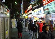 Akihabara at night.