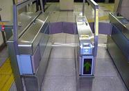 The tickets need to be put in these gates to be able to enter the platforms.