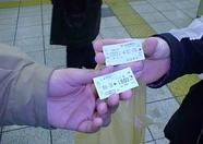 The subway tickets.