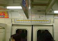 Subway plans can even be found in the trains themselves.