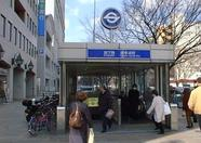 Omotesandou station, in the ward Harajuku, near the famous Meiji shrine.