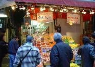 A vegetable merchant.