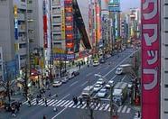 Back in Akihabara.