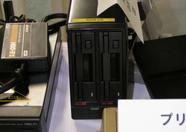 Two external diskdrives in one casing. Nice!