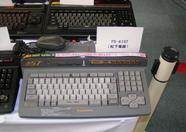 A fine Panasonic FS-A1-ST MSX turboR