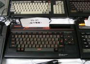 The Panasonic FS-A1 driveless MSX2