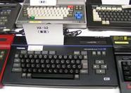 Toshiba HX-32