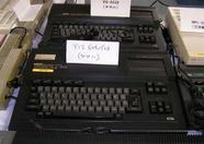 The Yamaha YIS-604/128