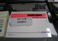 A true collectors item: a Daewoo MSX2!