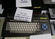 Daewoo TPC-310